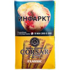Сигариллы CORSAR 5шт 105мм Classic (CORSAR Of The Queen Королевский Корсар)