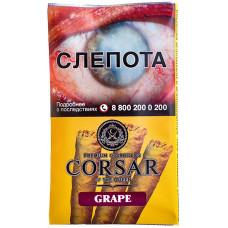 Сигариллы CORSAR 5шт 105мм Grape Виноград (CORSAR Of The Queen Королевский Корсар)