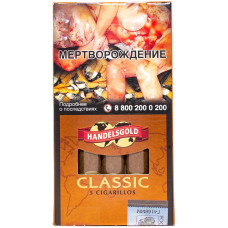 Сигариллы Handelsgold Classic 5*10*20