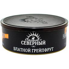 Табак Северный 100 г Блатной Грейпфрут