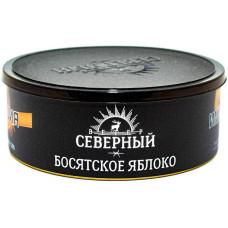 Табак Северный 100 г Босяцкое Яблоко