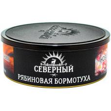 Табак Северный 100 г Рябиновая Бормотуха