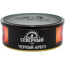 Табак Северный 100 г Черный Арбуз