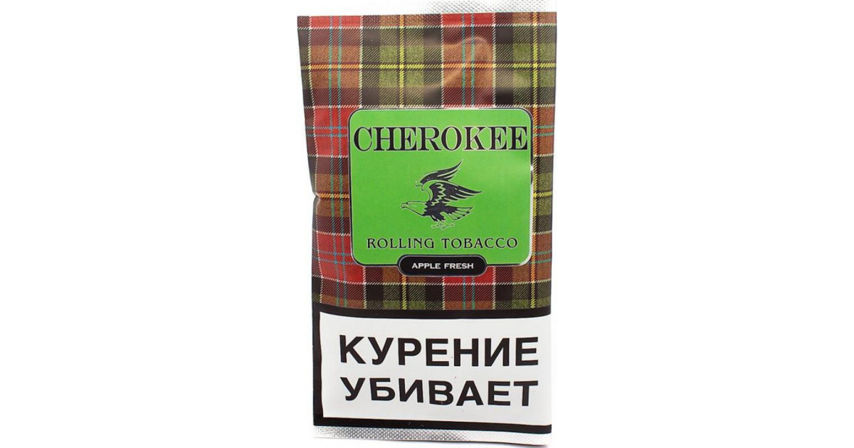 Купить сигареты cherokee в спб дубликаты сигарет оптом