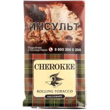 Табак CHEROKEE сигаретный Halfzware (Халфзваре) 25 г (кисет)