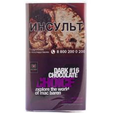 Табак сигаретный MAC BAREN Choice Dark Chocolate finecut