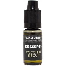 Ароматизатор SmokeKitchen 10 мл Desserts Кокосовый бисквит Coconut Biscuit