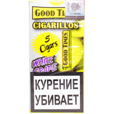 Сигариллы Good Times Cigarilos 5 шт WHITE GRAPE Белый Виноград