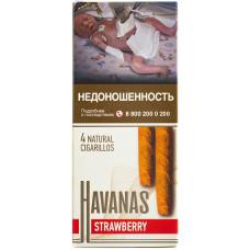 Сигариллы HAVANAS Strawberry (Клубника) 4 шт
