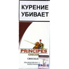 Сигариллы Principes Chicos Brown (Шоколад) 5 шт