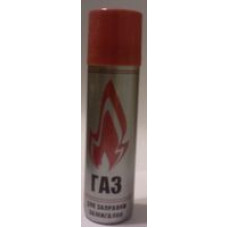 Газ для зажигалок Украина 90 мл/50