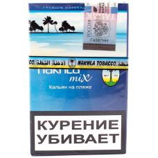 Табак Nakhla 50 г Микс Кальян на Пляже (Египет)