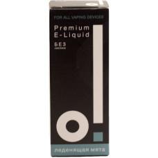 Жидкость О! 30 мл Леденящая мята 0 мг/мл