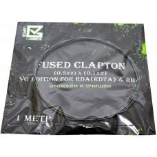 Спираль Vapor Games 1 метр Fused Clapton (0.5*2)*(0.1*2)