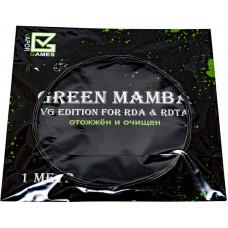 Спираль Vapor Games 1 метр Green Mamba