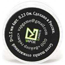 Спираль Vapor Games 4 шт Green Mamba Coil 0.23 Ом