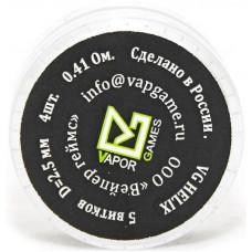 Спираль Vapor Games 4 шт Helix Coil 0.41 Ом