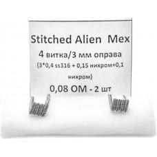 Спирали New Coils для Мехов Stitched Alien 0.08 Ом 4-5 витков 2 шт #157 Super Coils
