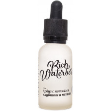 Жидкость Maxwells 30 мл Rich Waterberry 0 мг/мл Классический арбуз и клубника