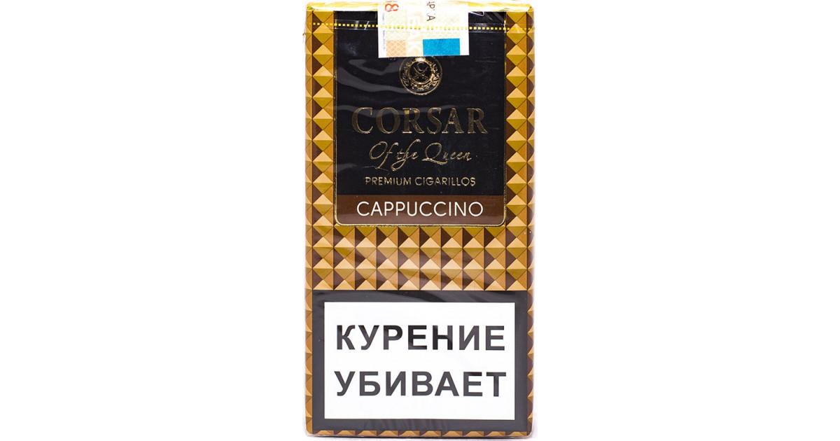 Сигарета корсар купить купить сигареты гламур в самаре