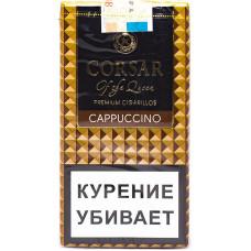 Сигариллы CORSAR Пачка 20шт 100мм Cappuccino Капучино (CORSAR Of The Queen Королевский Корсар)