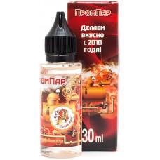 Жидкость ПромПар 30 мл Главэнерго 3 мг/мл