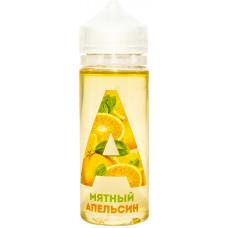 Жидкость Атлант 120 мл Мятный Апельсин 3 мг/мл