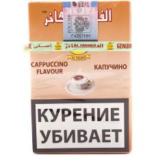 Табак Al Fakher 50 г Капучино (Аль факер)