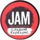 Беcтабачная смесь для кальяна JAM