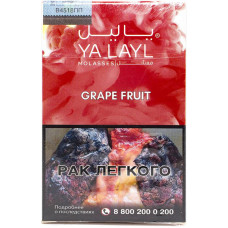 Табак YA LAYL 35 г Grape Fruit