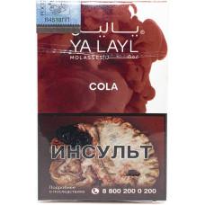 Табак YA LAYL 35 г Cola