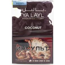 Табак YA LAYL 35 г Coconut