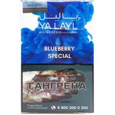 Табак YA LAYL 35 г Blueberry Special