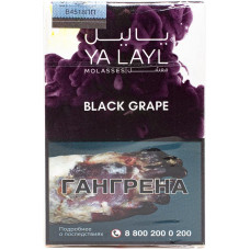 Табак YA LAYL 35 г Black Grape