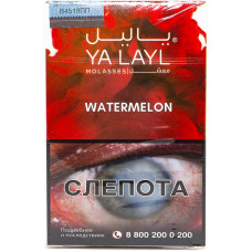Табак YA LAYL 35 г Watermelon