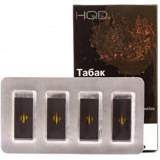 Табачные изделия hqd одноразовые сигареты купить красноярск