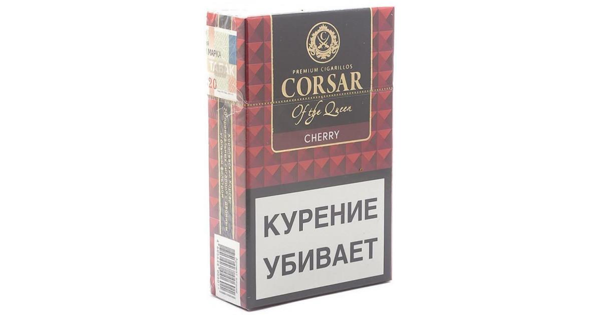 Корсар сигареты купить в новосибирске купить дубли сигарет в спб