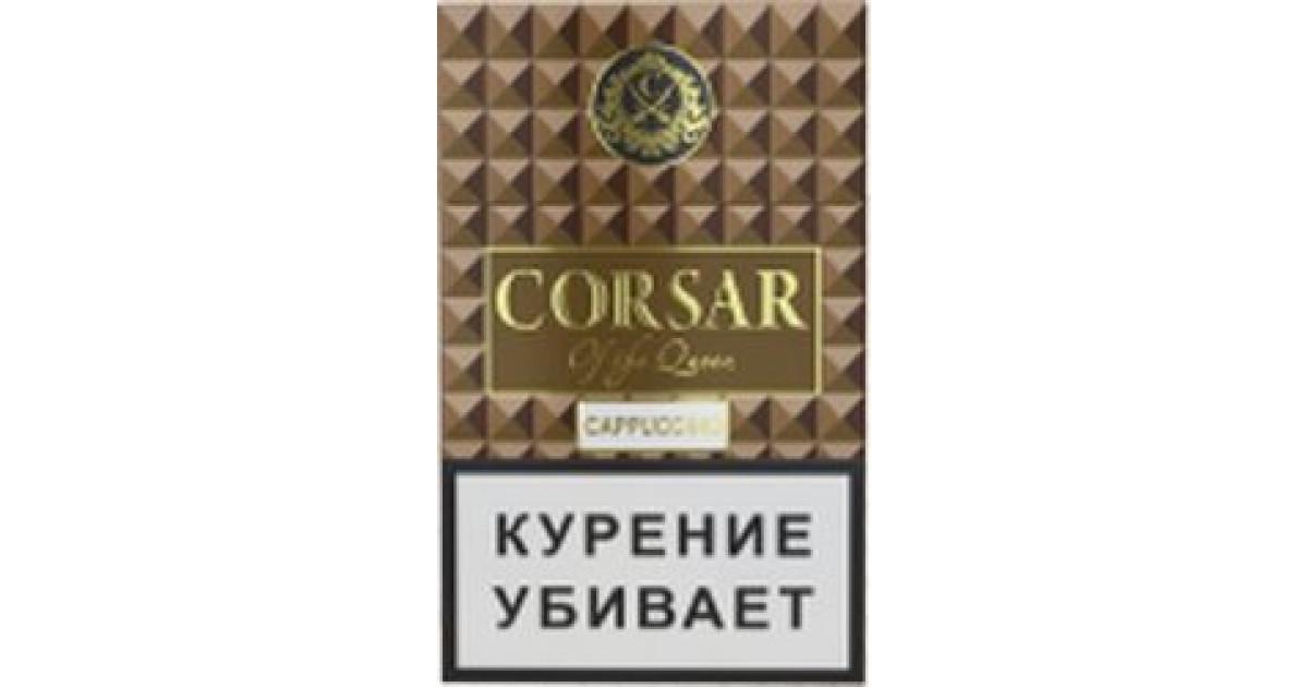 Сигареты корсар купить воронеж наша марка сигареты купить оптом