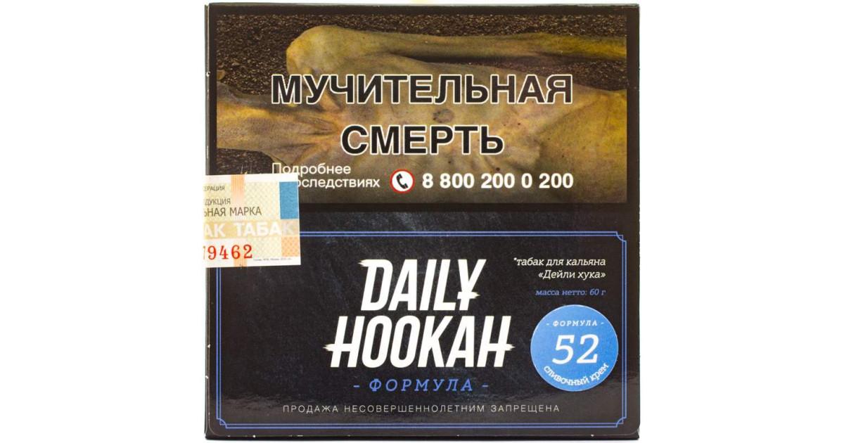 Табак купить оптом новосибирск электронные сигареты одноразовые n