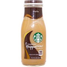 Напиток Starbucks Mocha 281 мл