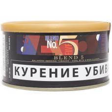 Табак трубочный SUTLIFF Blend N5 (США) 50 гр (банка)