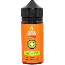 Жидкость Очень Вкусно 100 мл Кактус Киви 0 мг/мл