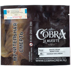 Табак Cobra La Muerte 40 гр Белая груша 703 Белая груша