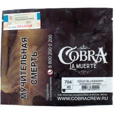Табак Cobra La Muerte 40 гр Холодная черника 704 Cold Blueberry