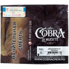 Табак Cobra La Muerte 40 гр Питахайя 705 Dragonfruit