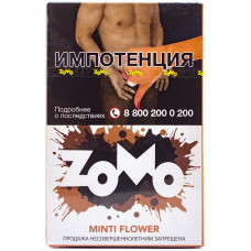 Табак Zomo 50 гр Minti Flower