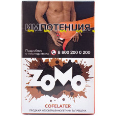 Табак Zomo 50 гр Cofelater