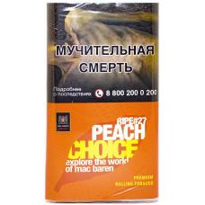 Табак сигаретный MAC BAREN Choice Peach Ripe Finicut