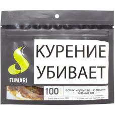 Табак Fumari 100 г Белые Мармеладные Мишки