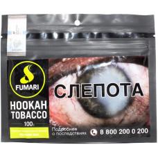 Табак Fumari 100 г Красные Мармеладные Мишки